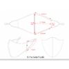 Kép 5/6 - szublimacios-forma-maszk4