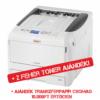 Kép 1/2 - OKI PRO 8432WT Fehér toneres A3 lednyomtató