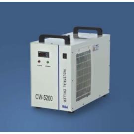 CW5200TH vízhűtő