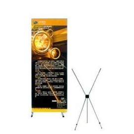 X banner állvány