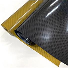 SD PU Carbon vágható vasalható fólia